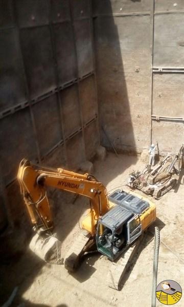 پروژه خزانه